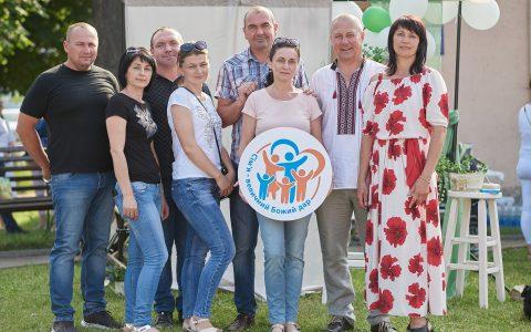 У Дашаві провели свято сім'ї