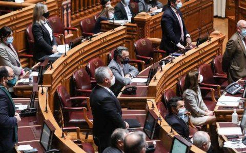 Португалія легалізує евтаназію
